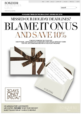 Blame it on us, late delivery email campaign