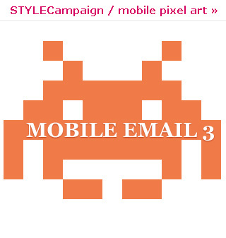 Space Invaders pixel art email